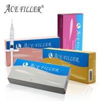 Buy cheap Cosmetic Grade High Quality injectable dermal fillers hyaluronic acid filler from wholesalers