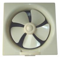 Buy cheap GL series tunnel ventilation fan with high quality SS blade from wholesalers