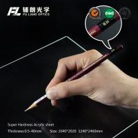 Scratch Resistant Acrylic Sheet Plexiglass Board For Electronic Test Fixture