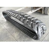 Buy cheap Engineering Rubber Track 400*72.5*72 -Shanghai BOOM New Brand Supplier from wholesalers