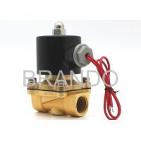 Buy cheap 2 Way 2 Position Irrigation Pneumatic Cylinder Valve Normally Closed 2W160-15 from wholesalers