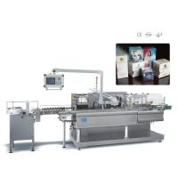 Buy cheap Automatic Horizontal Round / Square Bottle Cartoning Machine DZH-120P from wholesalers