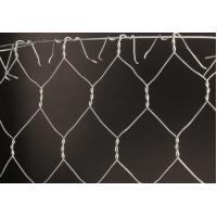 Buy cheap Hexagonal Chicken Wire Netting Chain Link Mesh Type 2-3.5mm Wire Gauge from wholesalers