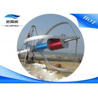 Buy cheap Grid - Tie 3000W Home Power Solution Rooftop Wind Generators 5m / s Start Speed from wholesalers