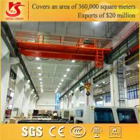 Buy cheap Double girder overhead travelling crane qd double girder bridge crane from wholesalers