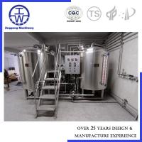 Buy cheap Stainless Steel Craft Beer Brewing Equipment For Home Restaurant Pub 200L - 5000L from wholesalers