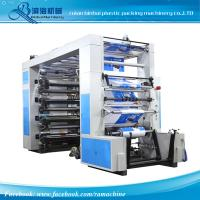 Buy cheap 6/8 Colors Flexographic Printing Machine from wholesalers