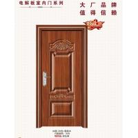 Buy cheap Galvanized Steel Door Panel Home Steel Security Doors Steel Interior Doors from wholesalers