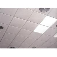 Buy cheap Aluminum Fireproof Suspended Ceiling Tiles For Interior Decoration product