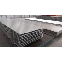 Buy cheap Silver Color 7075 Aluminum Sheet , 5mm Aluminium Plate With Flat Surface product
