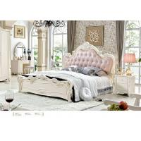 Buy cheap 6001;  leather bed, bedroom set,Royal style bedroom furniture,hotel furnitue,bed side table,dresser,Night stand,wardrobe from wholesalers