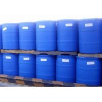 Buy cheap 27% Colorless Ammonia Solutions 200Kg Packaging For Coal-fired Power Station from wholesalers