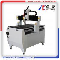 Buy cheap split type wood carving cnc router machine with DSP cotroller ZK-6090-1.5KW from wholesalers