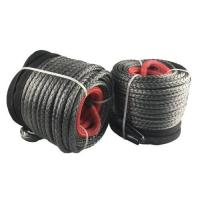 Buy cheap grey rope from wholesalers