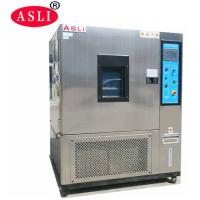 Buy cheap With Paint Coated.Environment Temperature Humidity Chamber For High-Low Cyclic Test from wholesalers