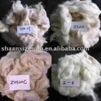 Buy cheap Sheep Wool Goat Hair Cashmere and Waste from wholesalers