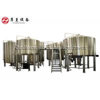Buy cheap Stainless Steel Commercial Beer Brewing Equipment Steam Gas / Electrical Power Heating from wholesalers