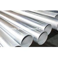Buy cheap Stock BS1387 EN10255 ASTM A53 B Hot dipped Galvanized steel pipe, GI pipes from wholesalers