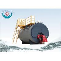 Buy cheap Advanced Touch Screen Controller Heavy Oil Steam Boiler With Sweeping Function from wholesalers