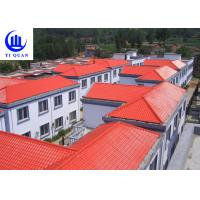 Buy cheap Customized Synthetic Resin Roof Tile Rubber ASA Spanish Bamboo Roofing Sheets from wholesalers