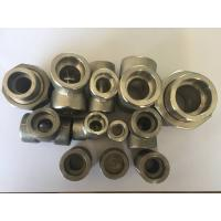 Buy cheap Duplex 2205 A182 F51 ASTM Pipe Fittings S31803 MSS SP79 83 95 97 BS3799 from wholesalers