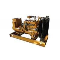 Buy cheap 200 Kw Special Design Natural Gas Generator Set Waterproof Canop Less Vibration from wholesalers