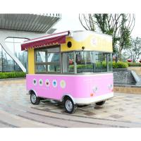 Buy cheap Unique Design Mobile Food Truck Hot Dog Delivery Street Food Service CP-MB001 from wholesalers