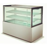 Buy cheap Supermarket Multideck Open Chiller Refrigerator from wholesalers