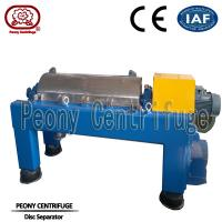 Buy cheap Scroll Discharge Centrifuge 3 Phase Decanter Centrifuge Decanting Machine product