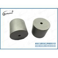 Buy cheap YG20 Cold Heading Carbide Wire Drawing Dies, Steel Stamping Carbide Drawing Dies from wholesalers