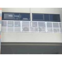 Buy cheap White Color Perforated Metal Mesh 1.2mm Thickness Hexagonal Hole Type from wholesalers