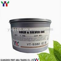 Buy cheap YT-9380 Gold &Sliver Soy Offset Printing Ink from wholesalers