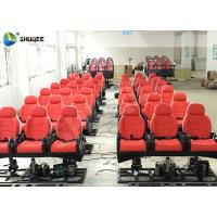 Buy cheap Red Luxury Chairs 7D Movie Cinema With Shooting Interactive Game product