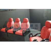 Buy cheap Professional 6D Motion Theater Chair 3 Seats With Aroma / Water/ Air Effects product