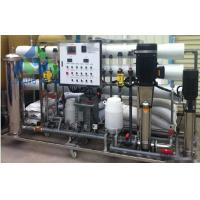 Buy cheap High Precision Production Drinking Water Treatment Machine 60%-75% Recovery Rate from wholesalers