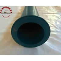 Buy cheap Concrete Pump Reducer Pipe from wholesalers