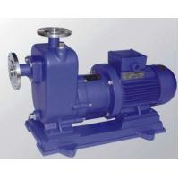 Buy cheap Stainless Steel  Self-Priming Magnetic  Pump from wholesalers