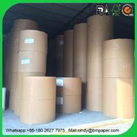 Buy cheap 200gsm 230gsm 300gsm 66*96cm Matt Paper Gloss Coated Two Side Art Paper Couche Paper product