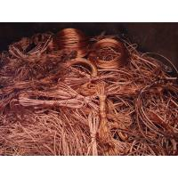 Buy cheap Scrap Copper Wire 99.9% from wholesalers