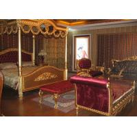 Buy cheap Golden Wood Wedding Bedroom Furniture Sets  King Throne Beds For Wholesale from wholesalers