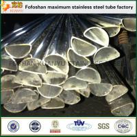 Buy cheap Alibaba Supplier Stainless Steel Ellipse Pipe Stainless Steel Special Tube/Pipe product