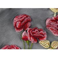 Buy cheap Colorful Embroidered Lace Fabrics , Multi Color Floral Blossom Lace Mesh Fabrics from wholesalers