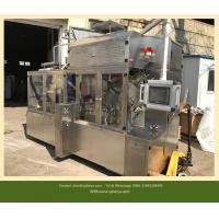 Buy cheap Mineral Water Carton Box Filling Packaging Machine from wholesalers