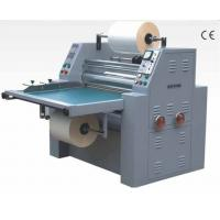 Buy cheap KDFM Series Manual Laminating Machine from wholesalers