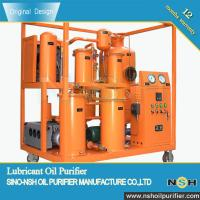 Buy cheap Lubrication Oil Purification Machine, industrial oil filtration and recycling, mobile type with various colors, vacuum from wholesalers