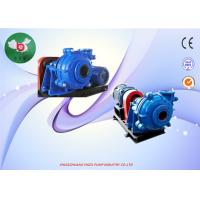 Buy cheap Anti - Corrosion AH Slurry Pump Wear Resistance With Single - Stage Structure product