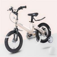 Buy cheap 12''14''16''18'' inch Magnesium alloy New model kids bike for girl with training wheels to Europe market from wholesalers