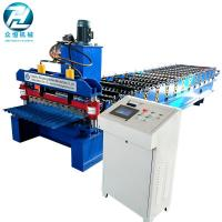 Buy cheap 30m/Min Steel Sheet Corrugated Roll Forming Machine With Mitsubishi PLC from wholesalers