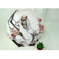 Quality Art Work Paintings White Folding Umbrella , Compact Wind Resistant Umbrella for sale