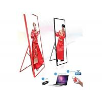 Buy cheap Advertising LED Advertising Player P3 Indoor Poster Mirror Screen High Contrast Ratio from wholesalers